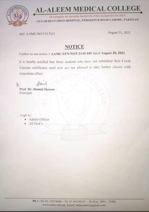 Notice Regarding Vaccination Certificate